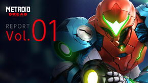 Metroid Dread Report Vol. 1.jpg