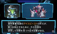 M04 Briefing Ice Titan MPFF