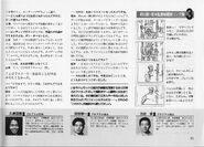 Super Metroid JP interview (VGM scans of pages 86-95) 11