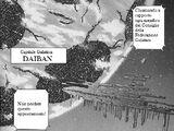 Daiban
