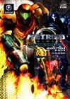 Metroid Prime 2 Dark Echoes Perfect Guide