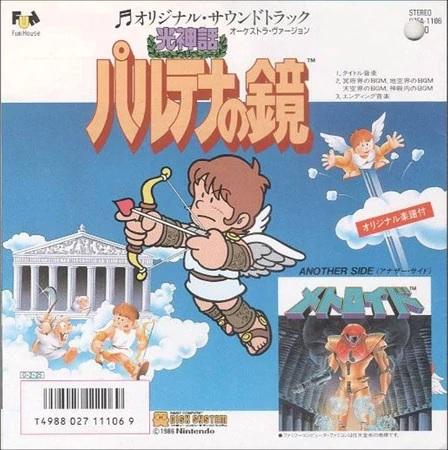 Kid Icarus / Metroid Original Soundtrack Orchestra Version