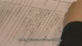 Ai Kobayashi lines