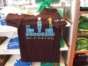 Camiseta Rodante de Metroid.jpg