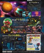 FAMITSU - Metroid Samus Returns page 4