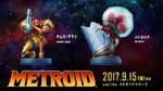 Metroid Samus Returns JP Samus and Metroid amiibo