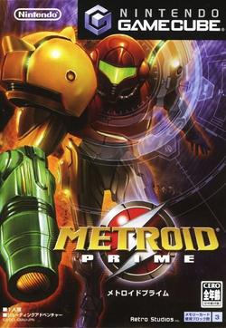 Metroid Prime - Boxart JP.png