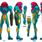 Fusion Suit Concept Art MF MP1.png