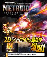 FAMITSU - Metroid Samus Returns page 1