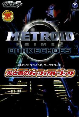 Metroid Prime 2 Dark Echoes Light and Dark Perfect Book.jpg
