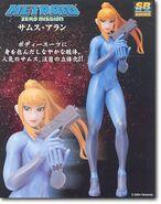 Yujin figure promo flyer