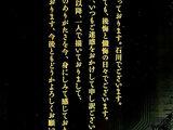 Metroid (manga)