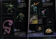 Guía Japonesa Other M5