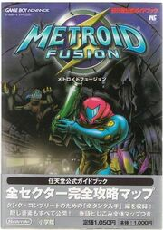 Nintendo Official Guide Book for Metroid Fusion.jpg
