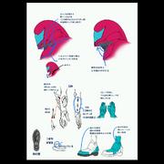 Fusionsuit helmet.png