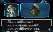 M17 Briefing Metroid's Egg MPFF