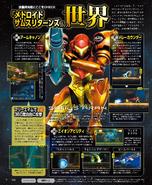 FAMITSU - Metroid Samus Returns page 3