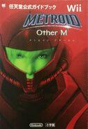 MOM Nintendo Official Guide Book