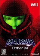 MetroidOtherM boxart jap