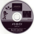Game Sound Museum CD