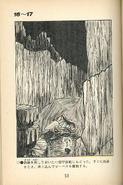 MZIO page 51