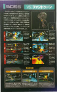 Manual Oficial de Nintendo para Metroid Other M Phantoon