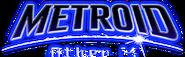 Metorid Title Logo SSB4