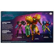 Metroid-Chozo-Power-Suit-Set-Summer-Convention-2019-Only-at-GameStop 2