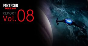 Metroid Dread Report Vol. 8.jpg