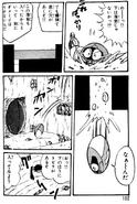 Manga Norfair Fake Lava