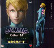 Metroid Other M Complete Guide