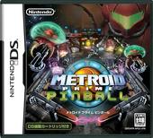 Metroid Prime Pinball - Boxart JP