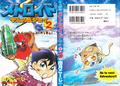Metroid Samus and Joy Volume 2 Cover ETC