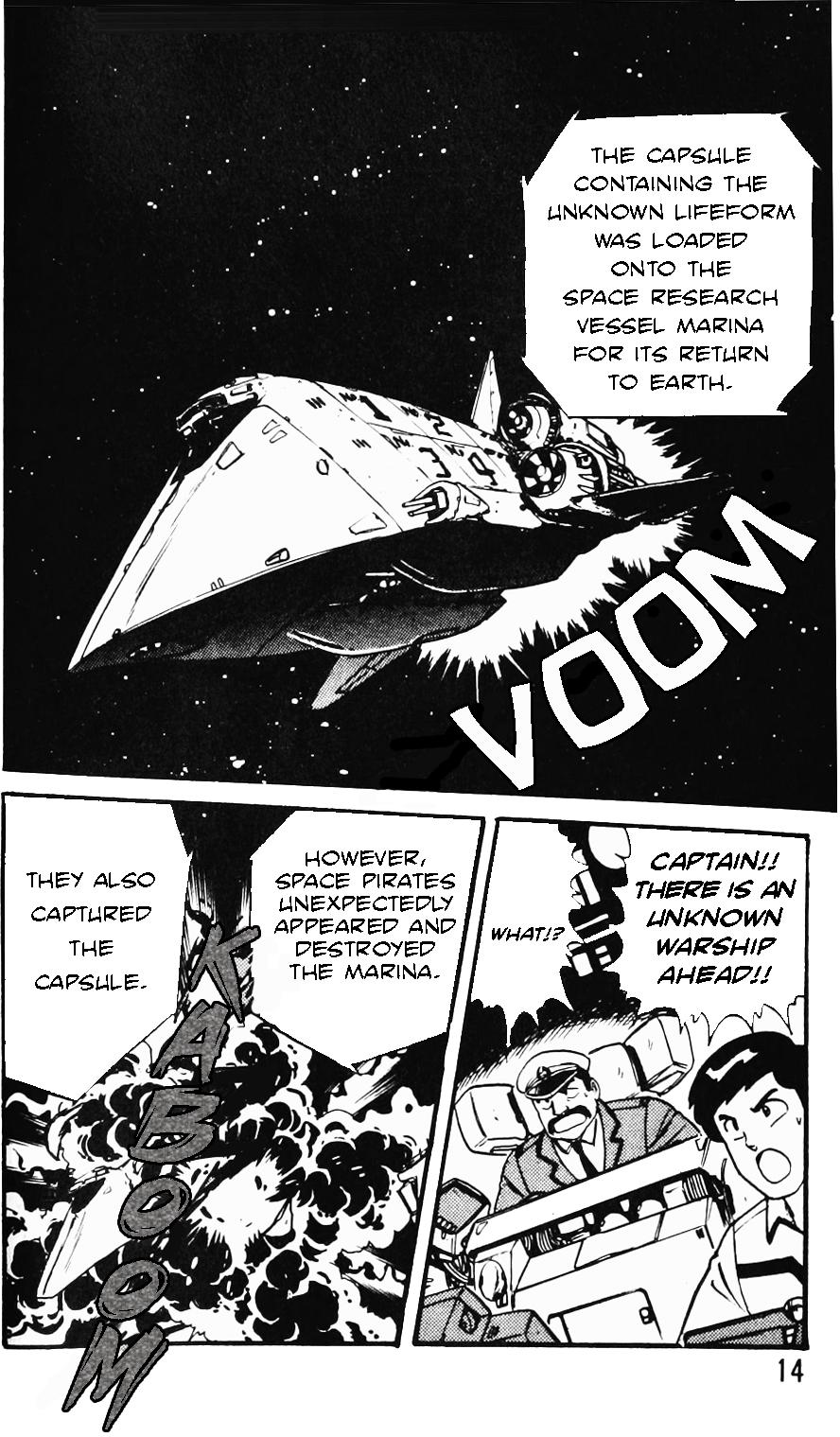 Space Research Vessel Marina