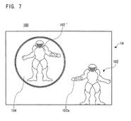 ZM patent 5
