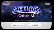 Other M Wii Loader Screen MOM