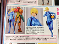 Zero Suit Samus Figma attachments
