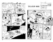 Manga Corridor No 4