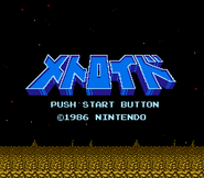 Japanese Metroid Title Screen