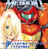 Metroid v1 00
