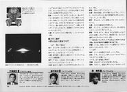 Super Metroid JP interview (VGM scans of pages 86-95) 10