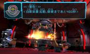 M17 Self-Destruct System MPFF