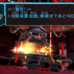 M17 Self-Destruct System MPFF.png
