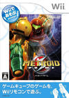424px-New Play Control! Metroid Prime boxart.jpg