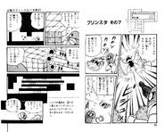 Manga Corridor No 3-1