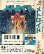 Kid Icarus Metroid cassette slipcase back