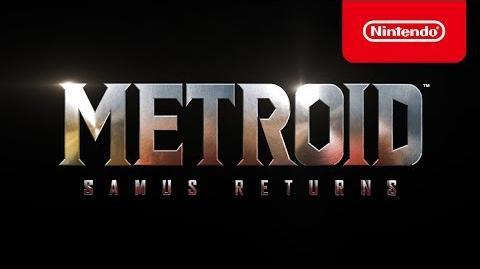 メトロイド サムスリターンズ トレーラー E3 2017