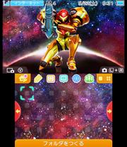 Metroid Samus Returns 3DS Theme MSR.png