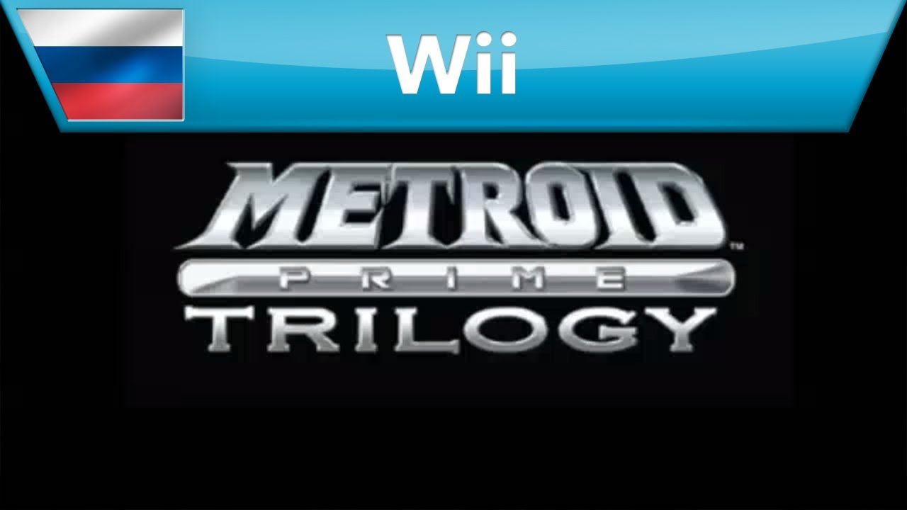 Metroid Prime Trilogy - Trailer