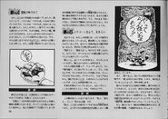 Super Metroid JP interview (VGM scans of pages 86-95) 4